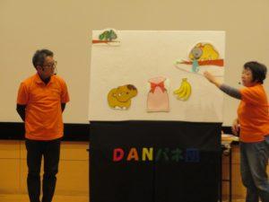DANパネ団のパネルシアター公演